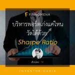 Sharpe-02