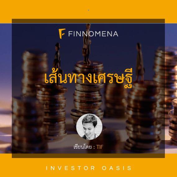 TIF_millionaire