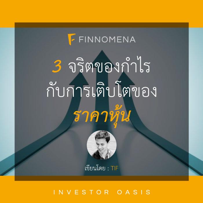 3-Factors-02