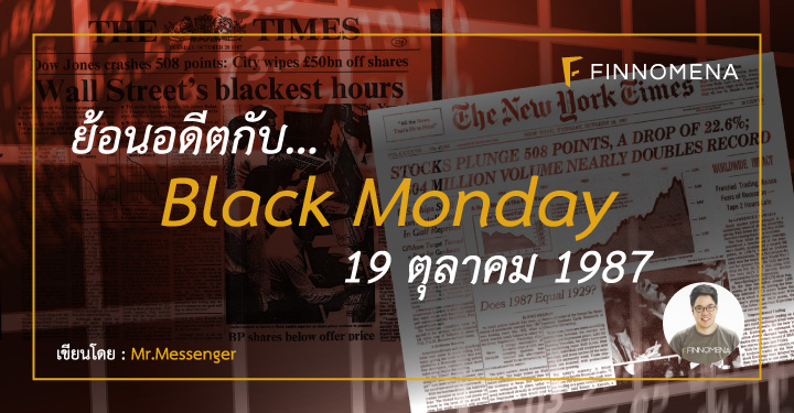 black-monday---me-messenger