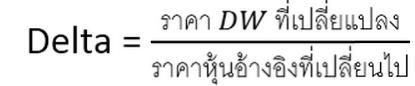DW001