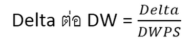 DW002