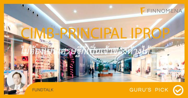 Premium-Content-iprop