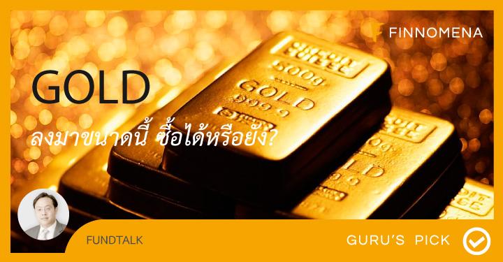 Premium-Content-Gold