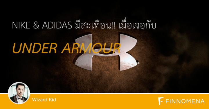 Under-Armor-01