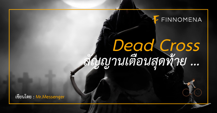 Dead-Cross