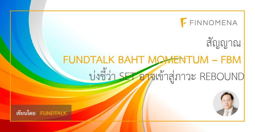 baht_momentum_jpeg