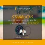 02_INVESTOR_OASIS_Template-Starbuck01