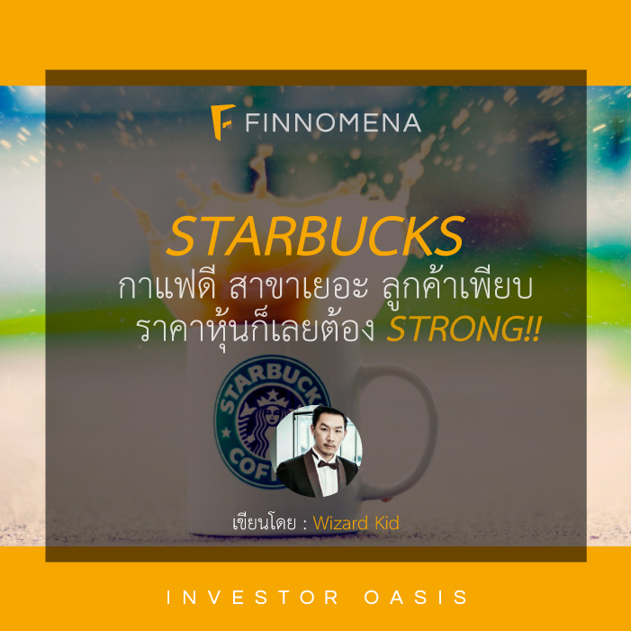 02_INVESTOR_OASIS_Template-Starbuck01
