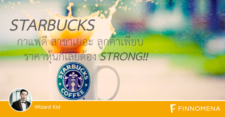 02_INVESTOR_OASIS_Template-Starbuck03