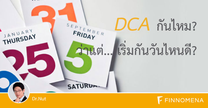 DCA01