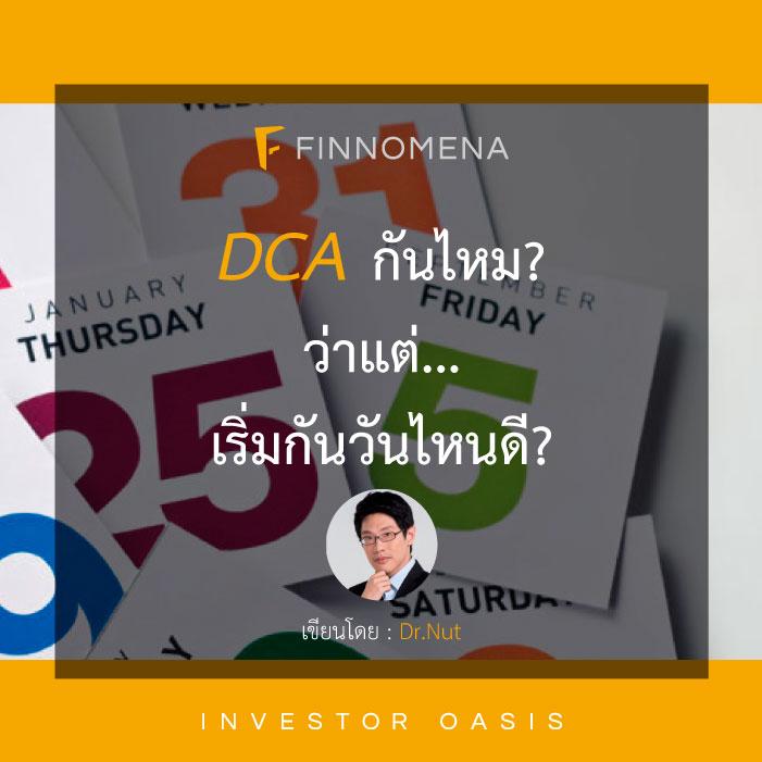 DCA02