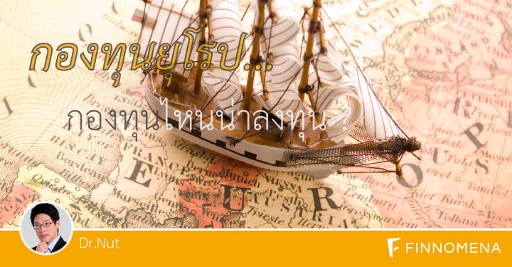 FINNOMENA-EUROPE-01