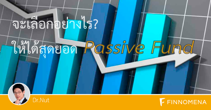 Passive-Fund-02
