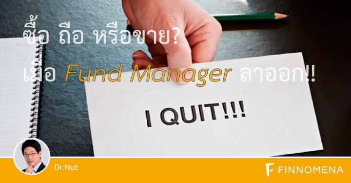 Quit02
