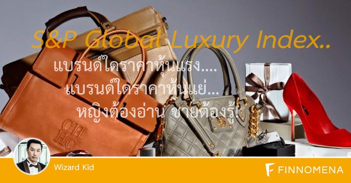 luxury-brand-01