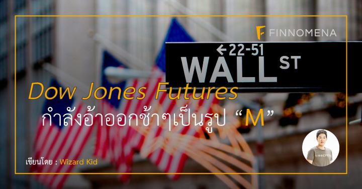 Dow-Jones-Wizard-Kid01