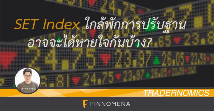 Tradernomic-SET
