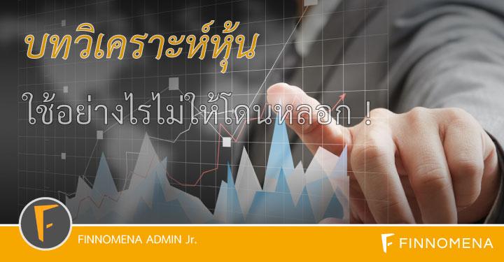 analyst-report-pix2