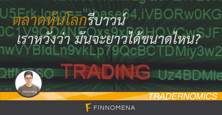 Tradernomics-MrMessenger