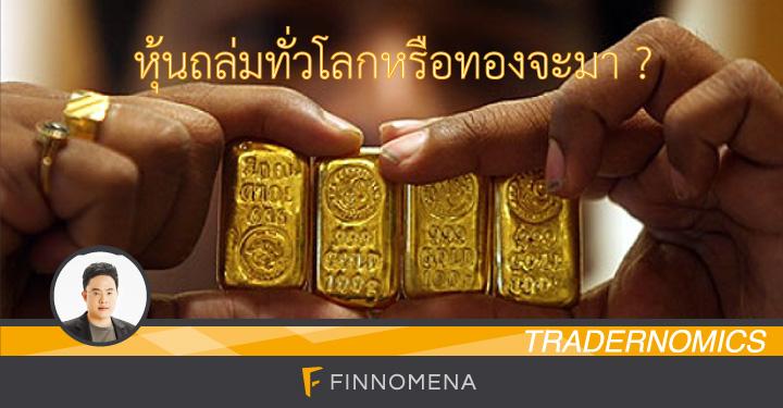 gold-jan-16