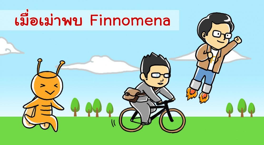 thumbnail_mao1