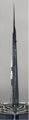 Jeddar Tower