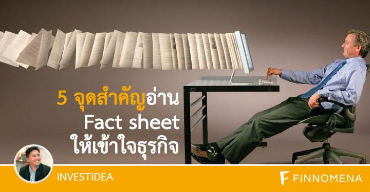 5 points for reading fact sheet