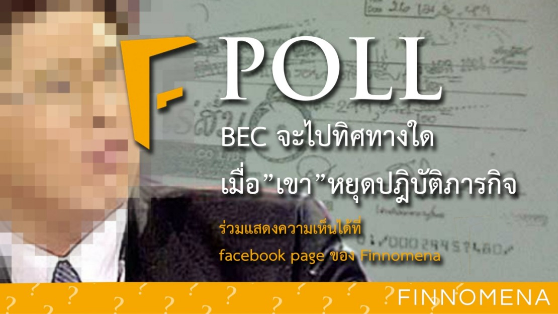 BEC Poll_feature image