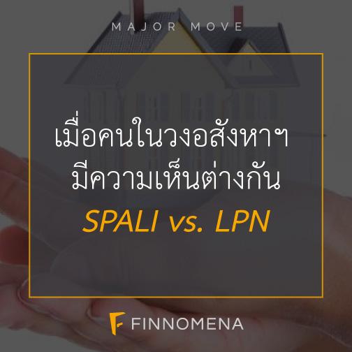 SPALI-v-LPN