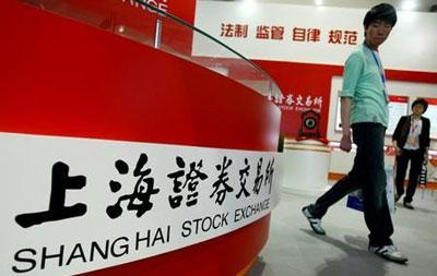 stock-plunge-stimulus-concern