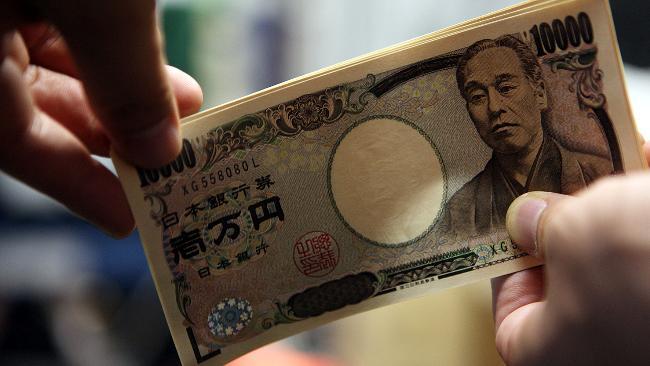 703959-japan-yen