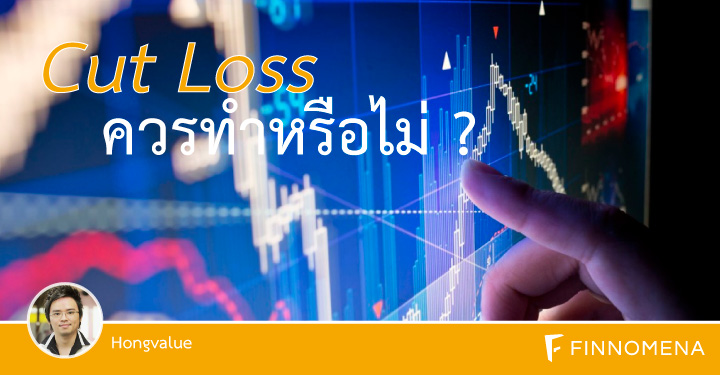Cut-Loss-Hongvalue-02