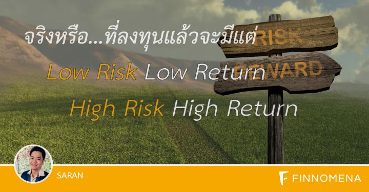 High-RIsk-Saran-02