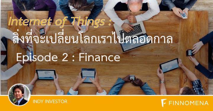 IOT-Finance-01