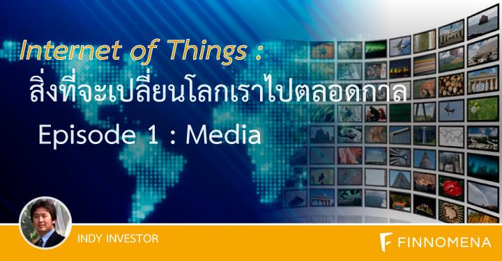 IOT-Media-01