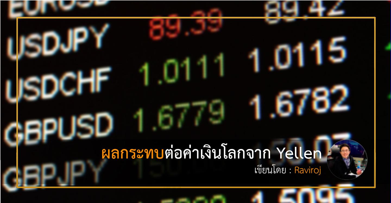Screen Shot 2559-04-01 at 10.09.45