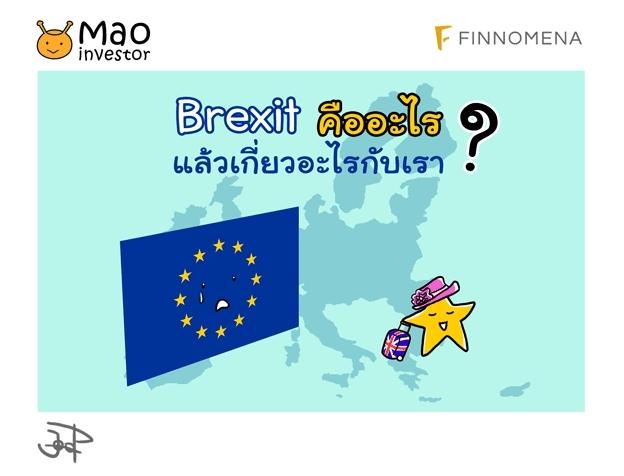 Brexit001