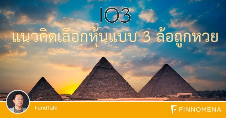 IO3_feature_image