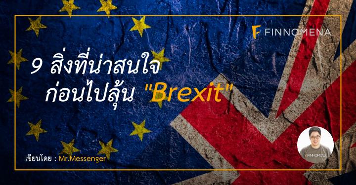 MrMessenger-Brexit-02