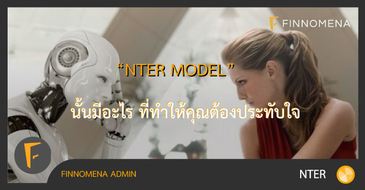 NTER_blacklitterman_finnomena_model