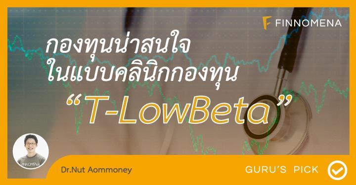 Tlowbeta-dr-nut