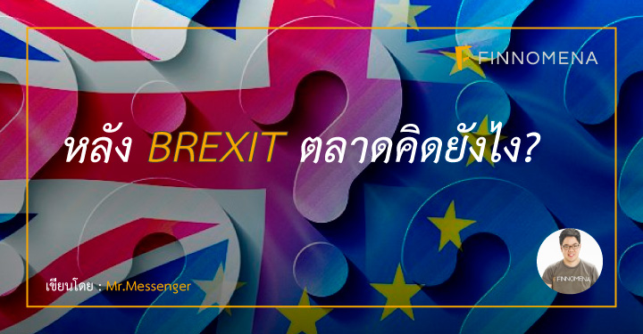 After-BREXIT