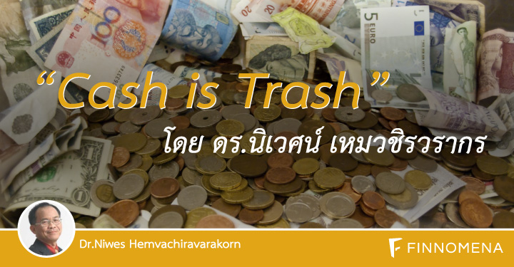 Dr-Niwes-cash-is-trash01