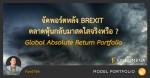 Global-Absolute-Jul-17