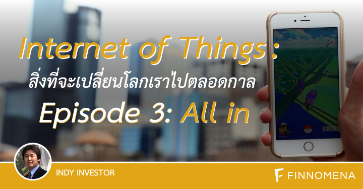 IOT-ALL-IN-03