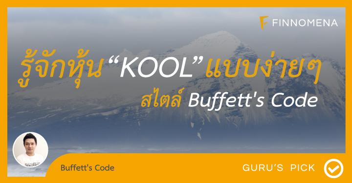 KOOL-Buffetcode