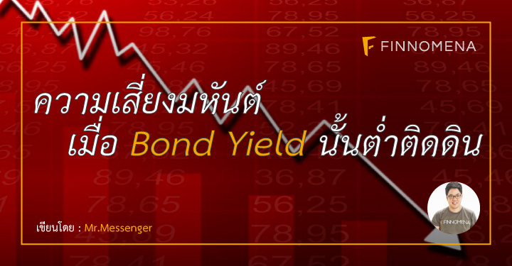 MARKET_INSIGHT_Risk-Ahead-Bond-Yield-Negative