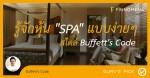 SPA-Buffet