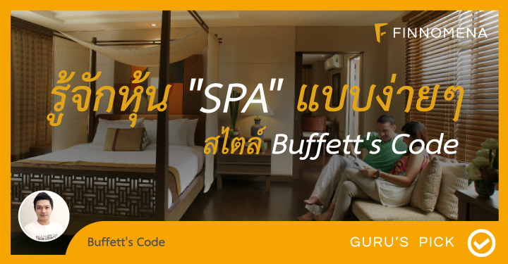 SPA-Buffet